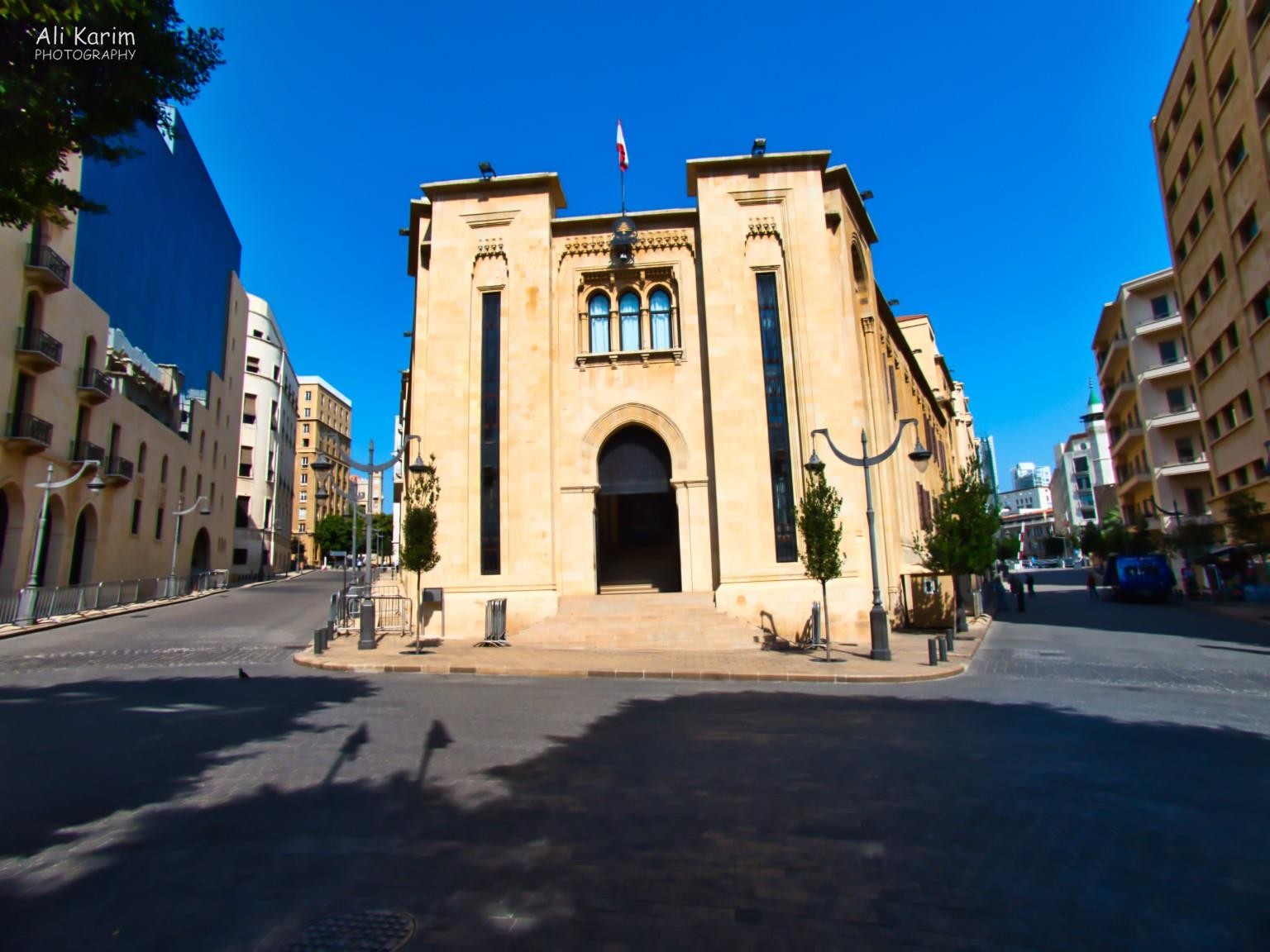 Beirut Lebanese Parliament building in Nijmeh Square; not over guarded