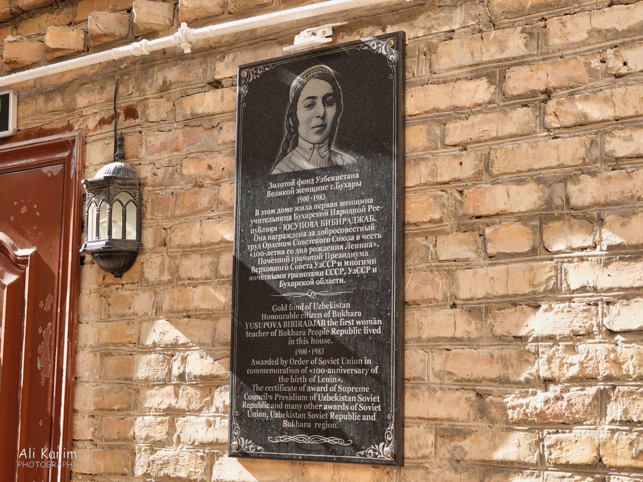 Bukhara, Oct 2019, The home of the first female teacher of Bukhara; recognized and celebrated