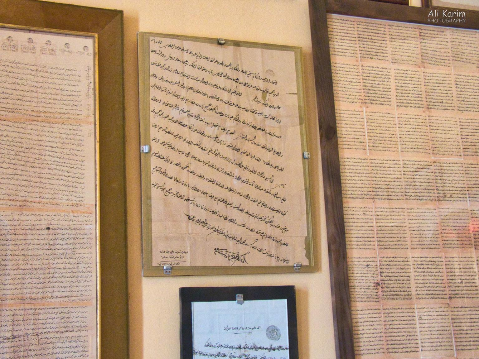 Druze and the Chouf Mountains Slanted writing on old documents, showing respect to the intended recipient; written in Arabic from left to right.