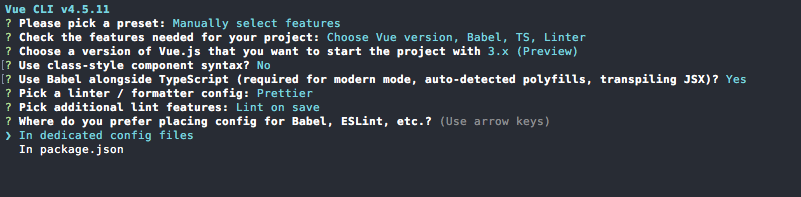 Vue CLI - Configuration Files