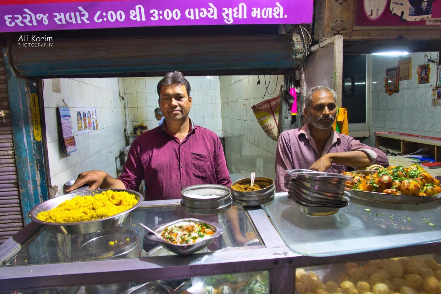 More Bhuj Dahi-wada snack