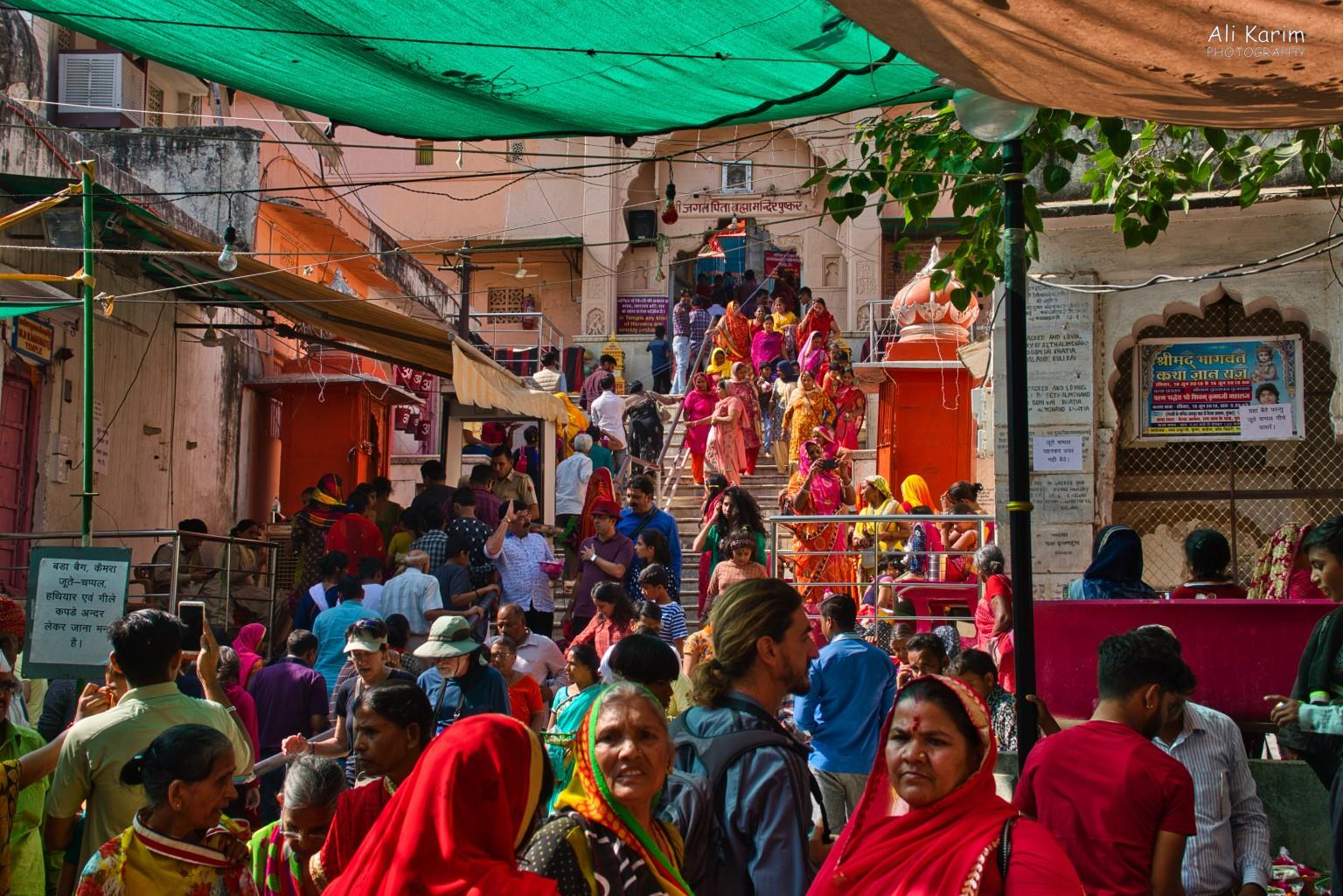 Pushkar, Rajasthan Busy entrance to the Brahma Temple during the day. The temple was very simple, small, and no photographs allowed inside