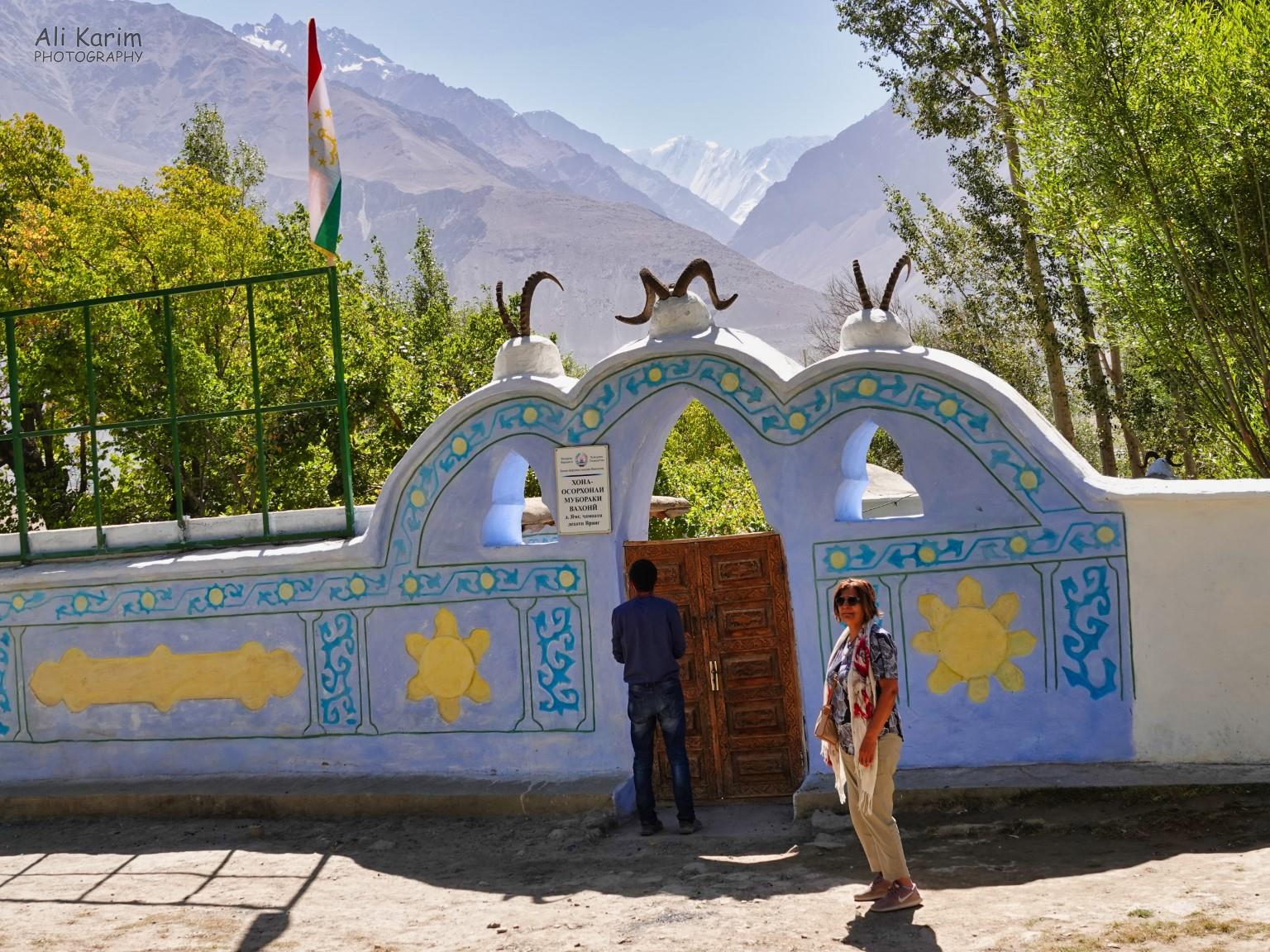 Langar, Bulunkul Tajikistan, Entrance to the Museum of Mubarak Wakhani at Yamg