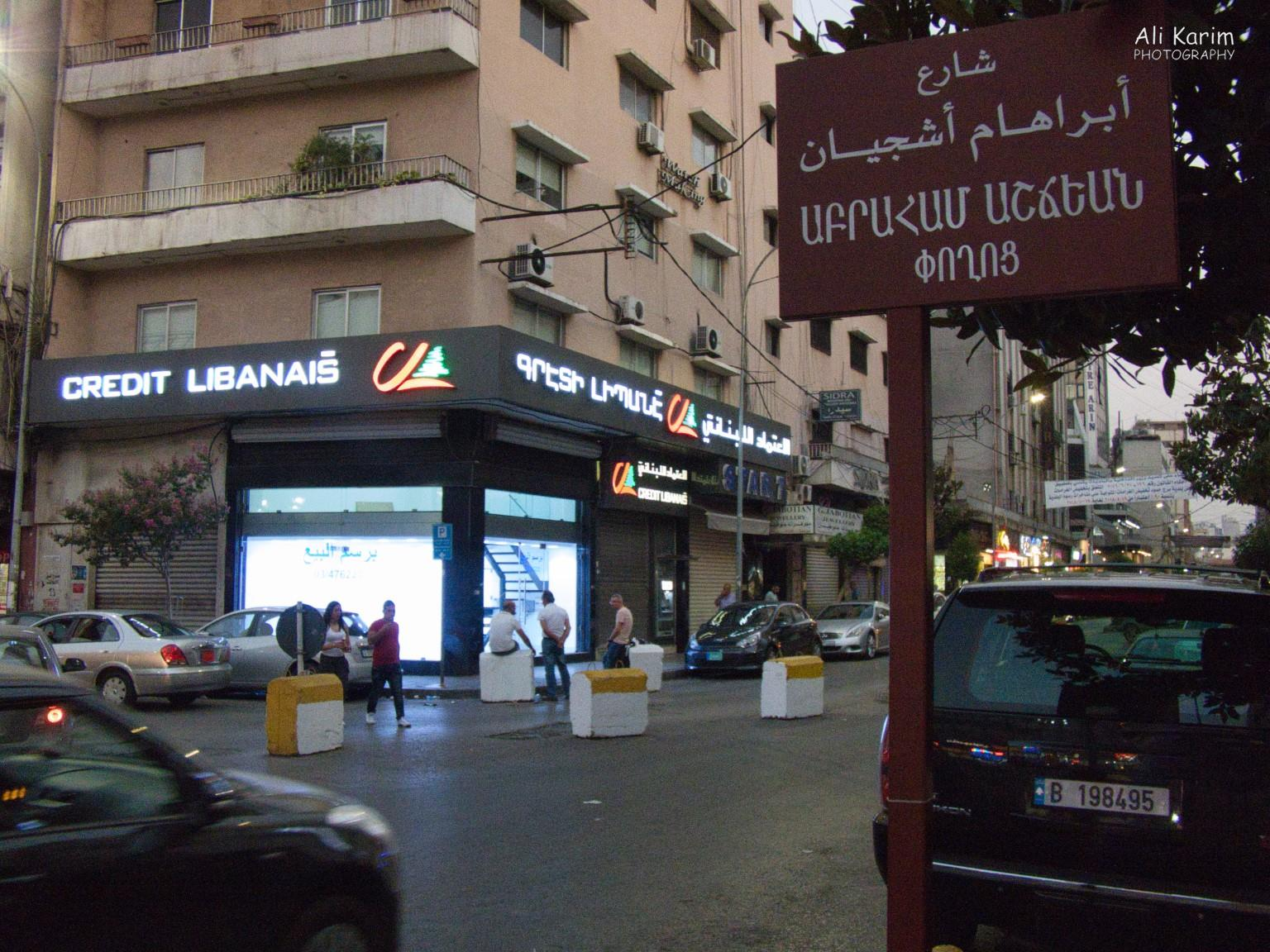Beirut Bourj Hammound Armenian neighborhood; note the street sign in Arabic and Armenian script