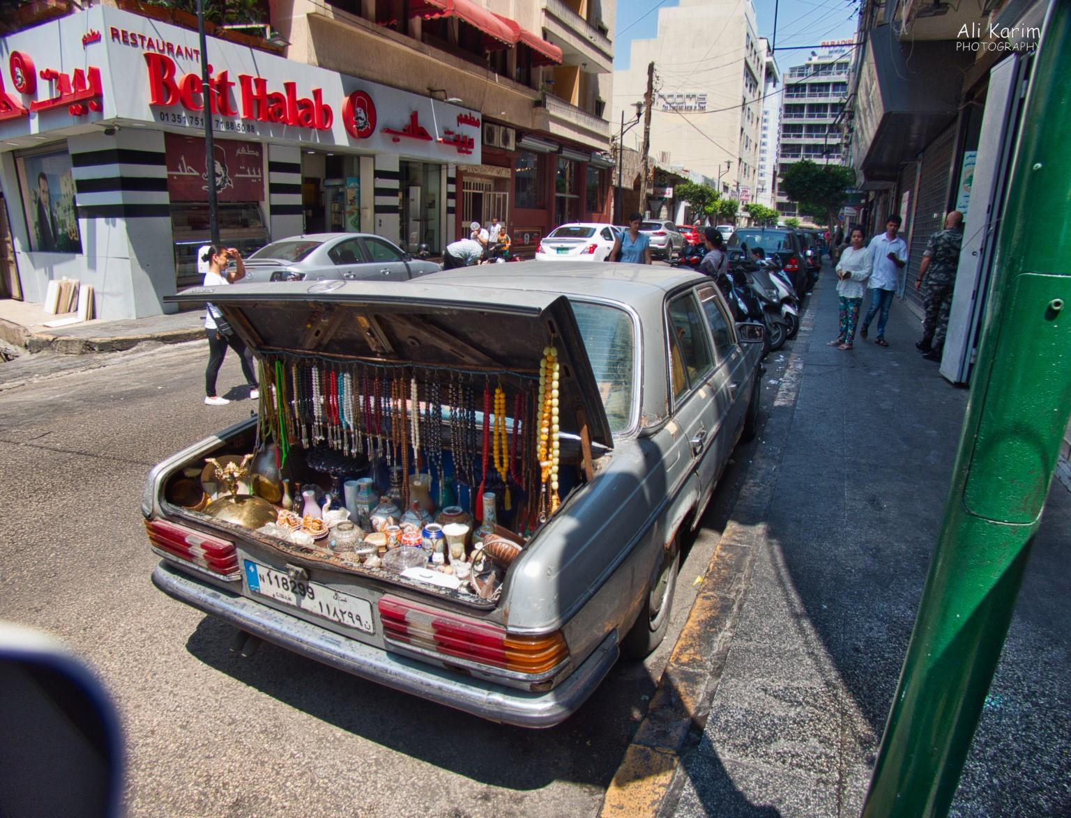 Beirut Mobile store