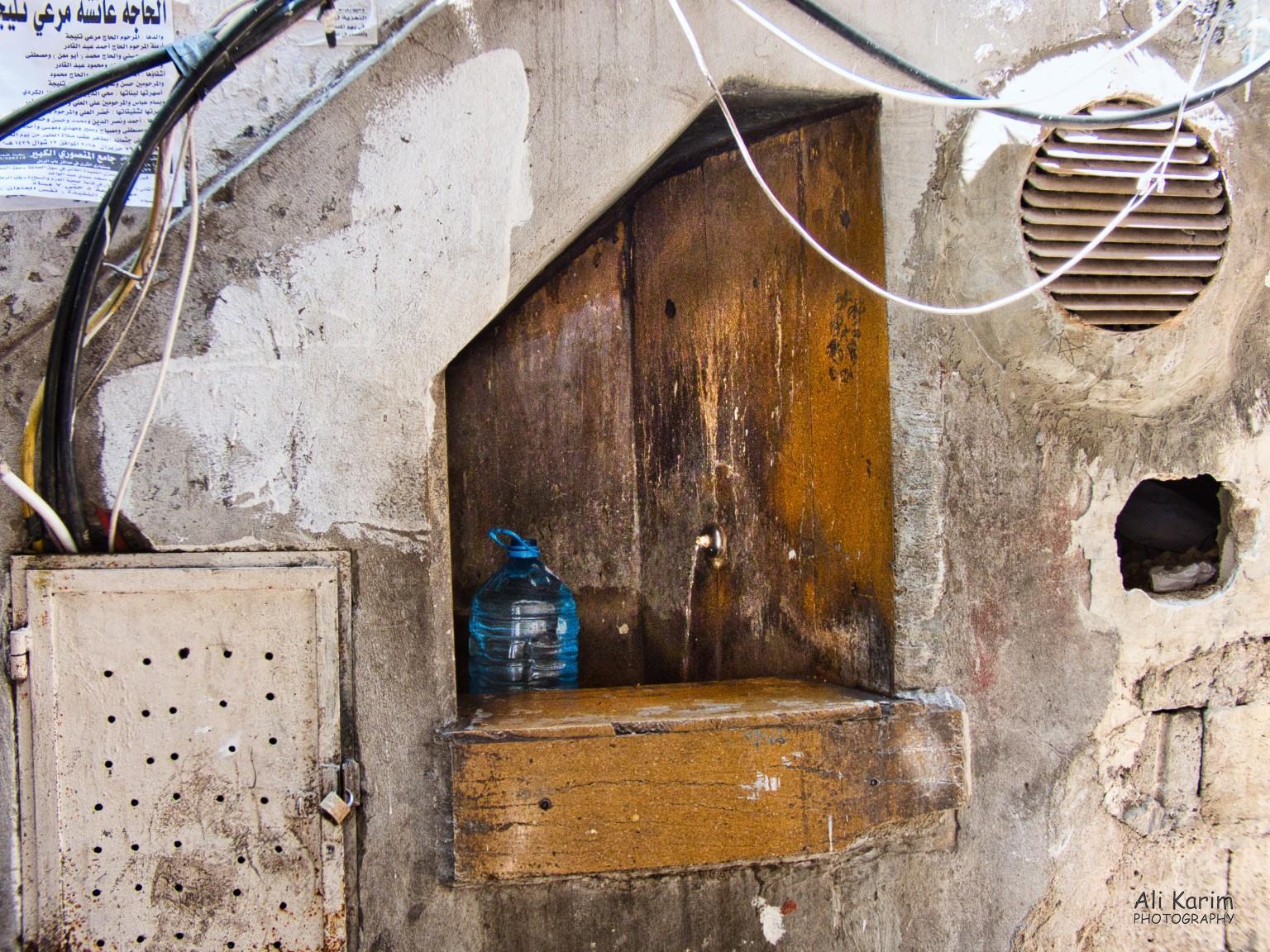 Tripoli Lebanon Local watering hole