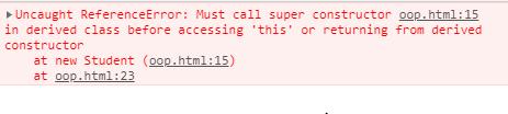 reference error in JavaScirpt