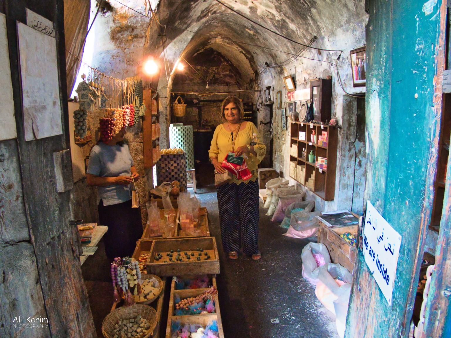 Tripoli Lebanon One soap factory in Khan El Saboun, where soaps are made entirely by hand, into many different shapes