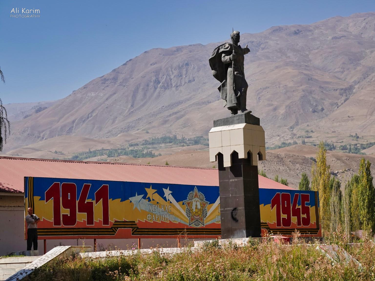 More Khorog, Tajikistan War Memorial