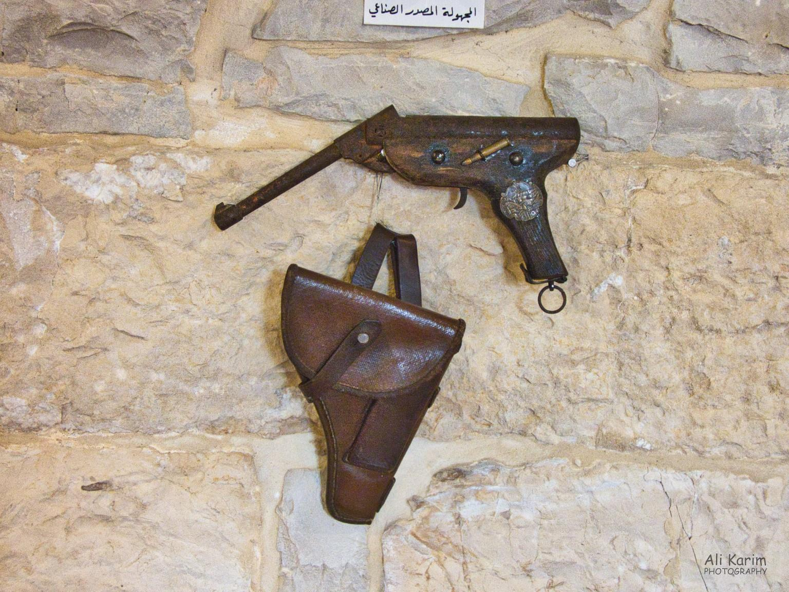 Druze and the Chouf Mountains Pistol