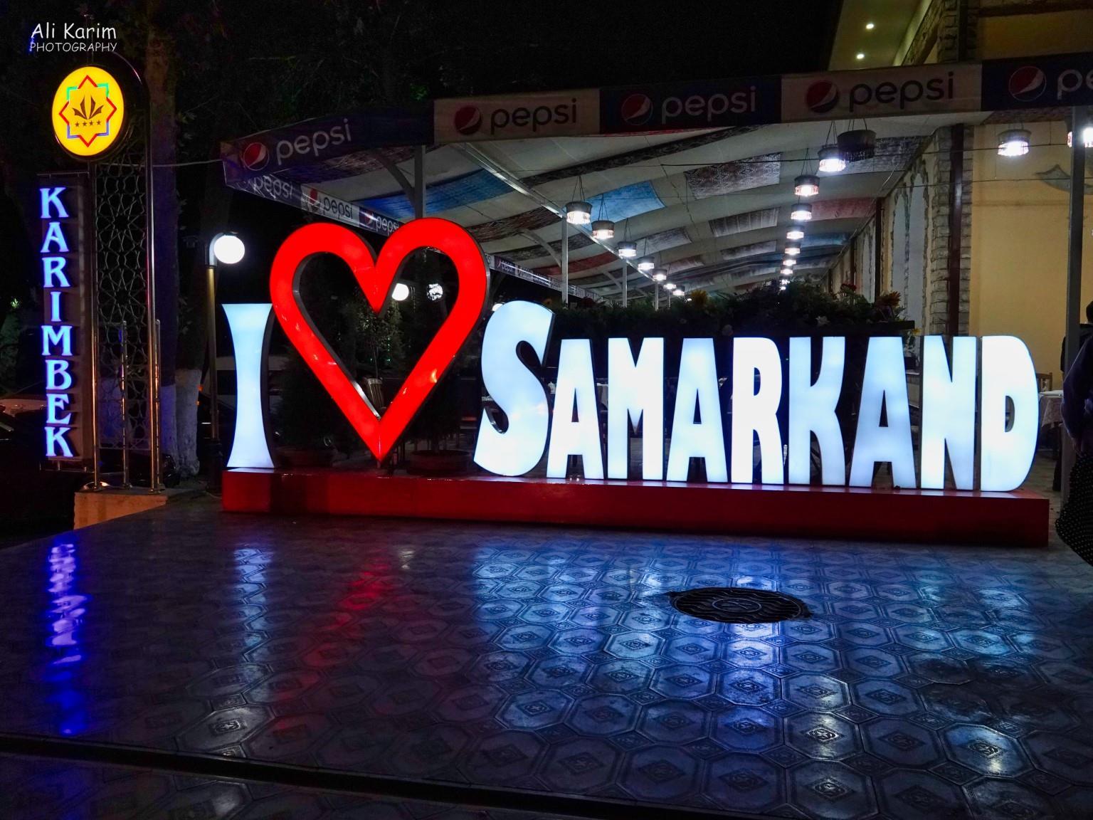 More Samarkand, Karimbek restaurant
