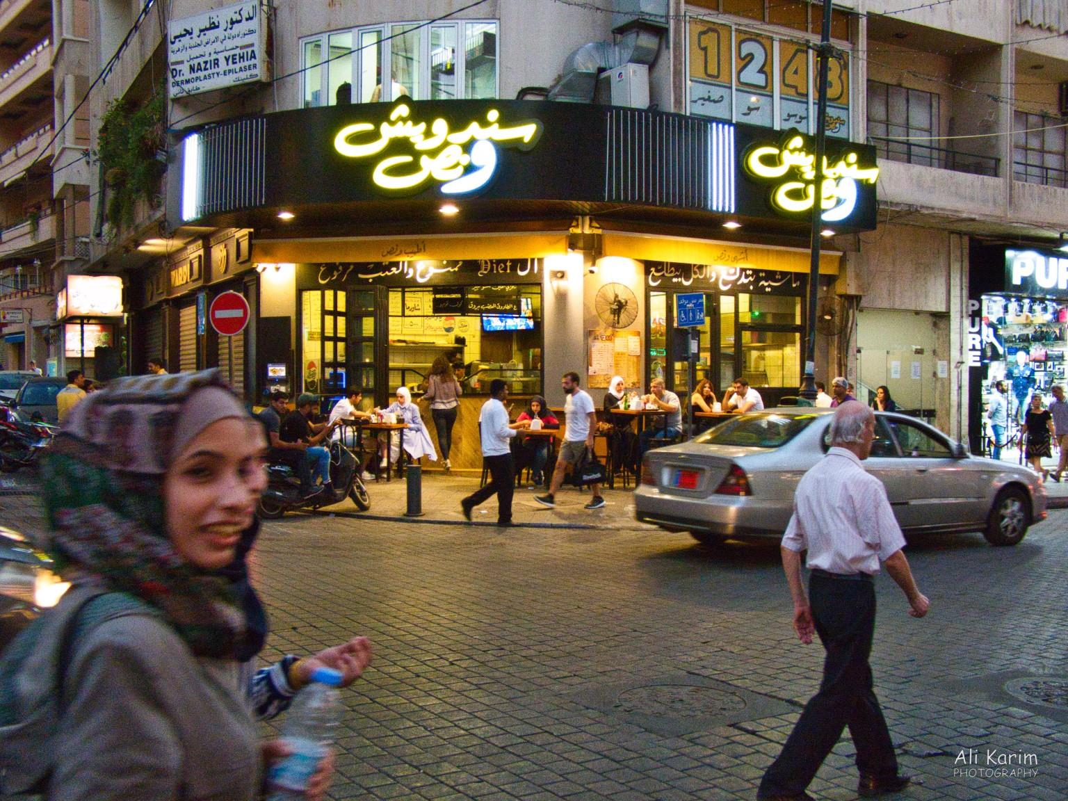 Beirut Typical scene of shops, outdoor eateries and life
