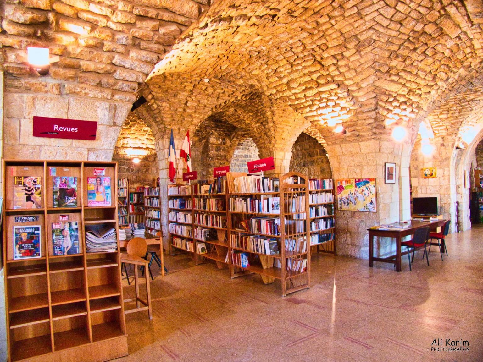 Druze and the Chouf Mountains Library housed above the ancient caravanserai