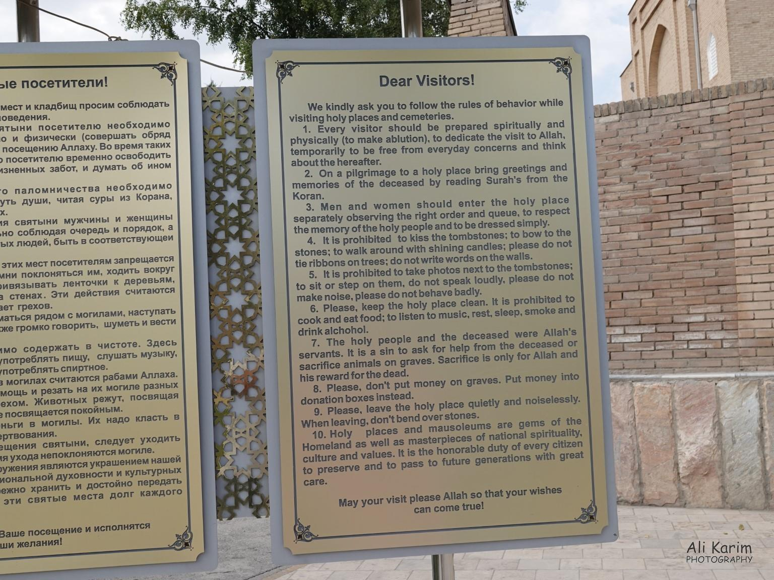 More Samarkand, Interesting instructions at Shah-i-zinda; I assume some of the nobility were holy people