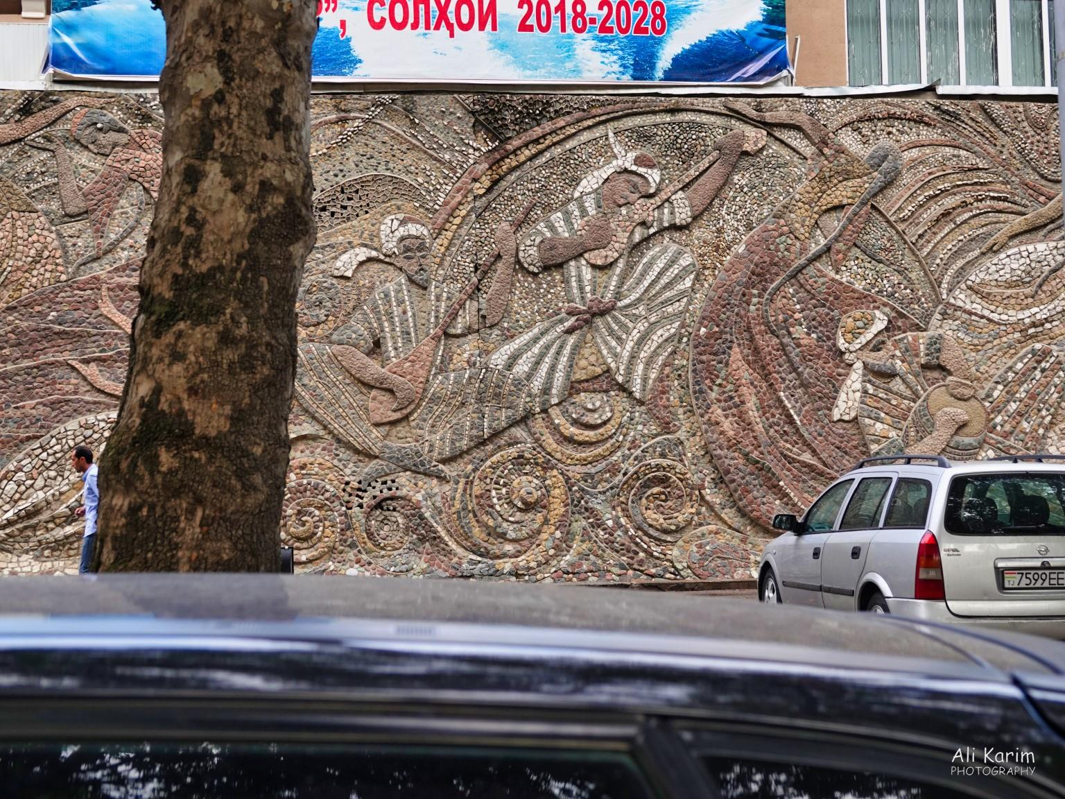 More Dushanbe, Tajikistan Interesting 3D mural on a city wall