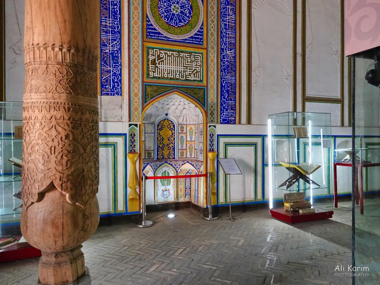 Bukhara, Oct 2019, Ornate mosque inside the Citadel