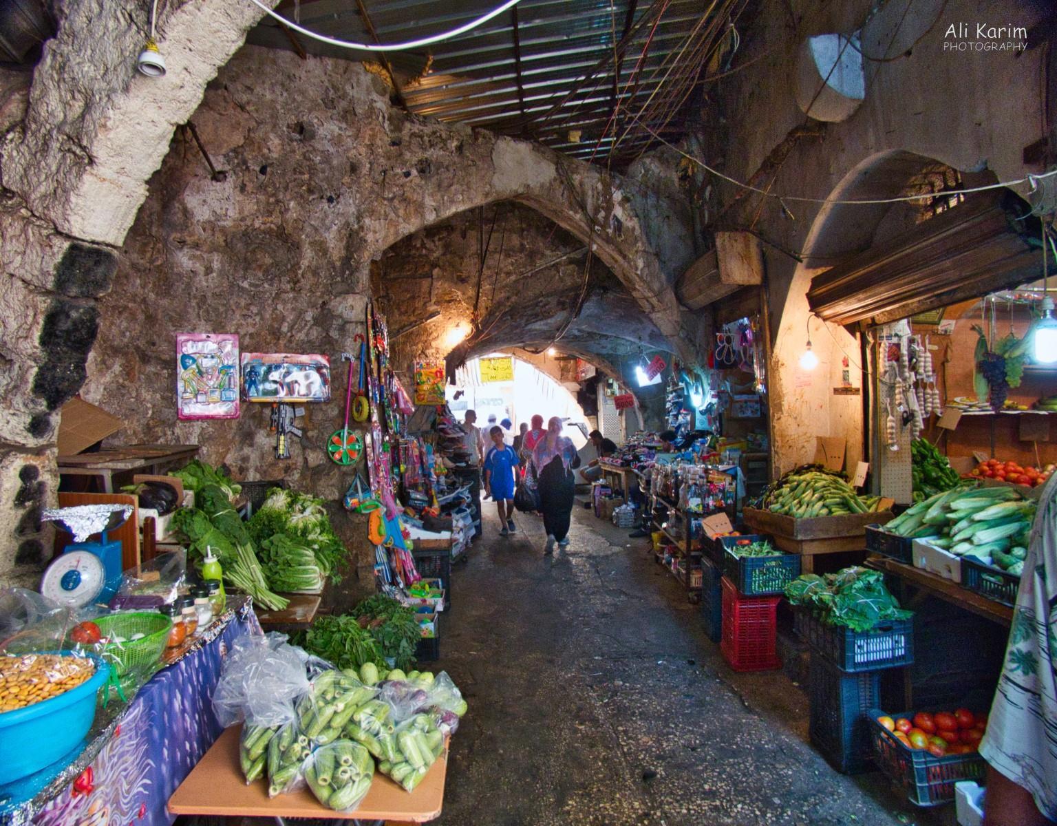 Tripoli Lebanon Vegetable souk