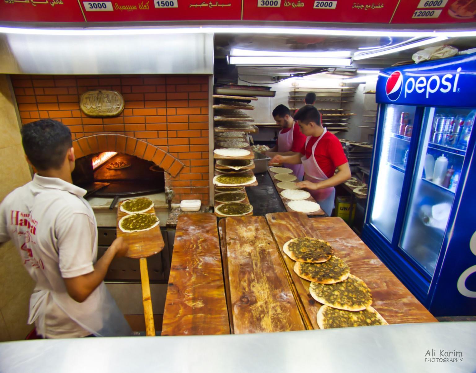 Beirut Typical man'oushe bakery