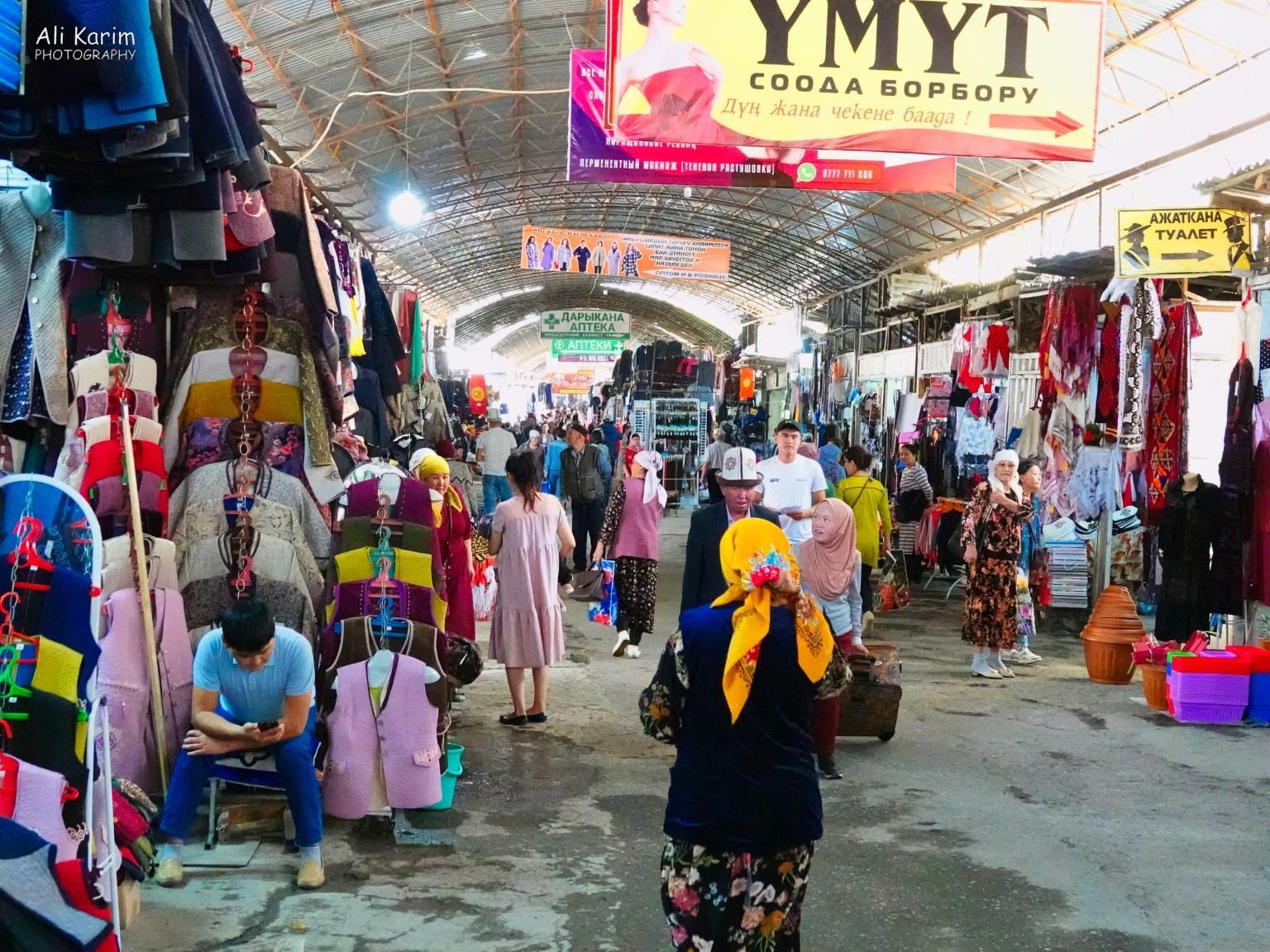 Silk Road 15: Osh, Kyrgyzstan Jayma Bazaar at one entrance