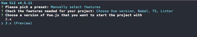 Vue CLI - Version