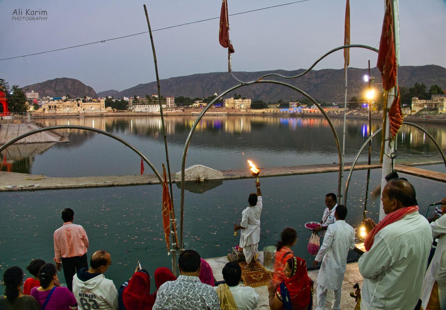 Pushkar, Rajasthan Aarti ceremony at dusk, at a local temple on Lake Pushkar, not as impressive and large-scale like aarti ceremonies in Varanasi