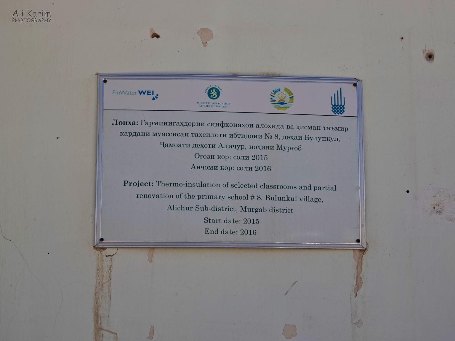 Langar, Tajikistan, Signage at school entrance