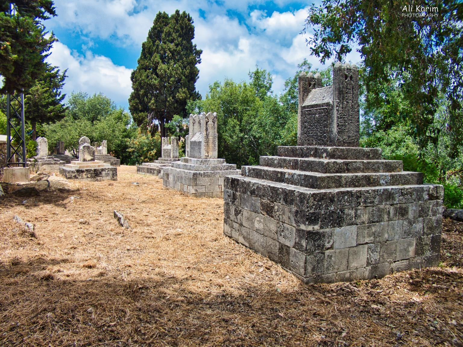 Druze and the Chouf Mountains Ancient Druze cemetery, interesting tombstones