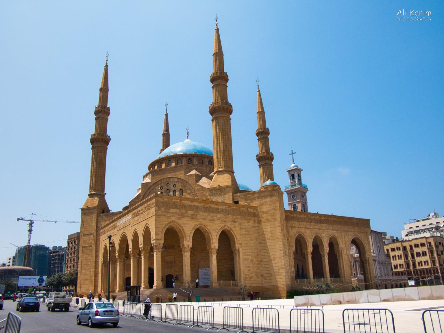 Beirut Mohammed Al-Amin Mosque, ST Georges Maronite church is behind
