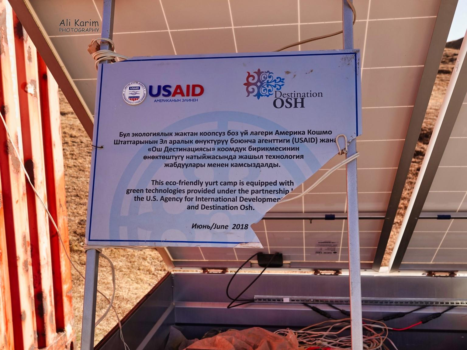 Silk Road 16: More Osh, Kyrgyzstan Solar power, thanks to USAID. There was not line power or running water here